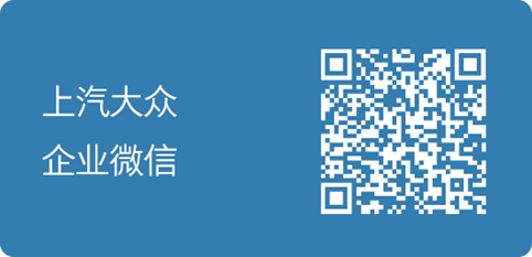 和年轻人玩在一起 上汽大众ID.4 X首次参展2021 ChinaJoy
