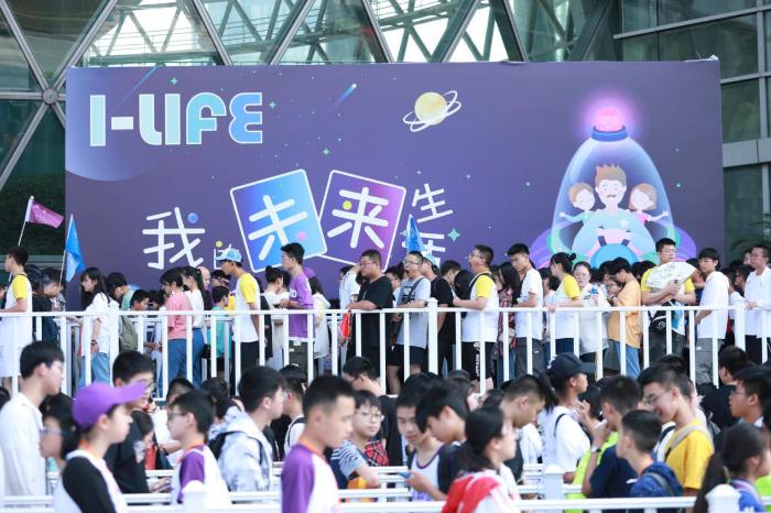 7.31上海见!ChinaJoy + iLife = 一场数码娱乐与科技生活的超级嘉年华
